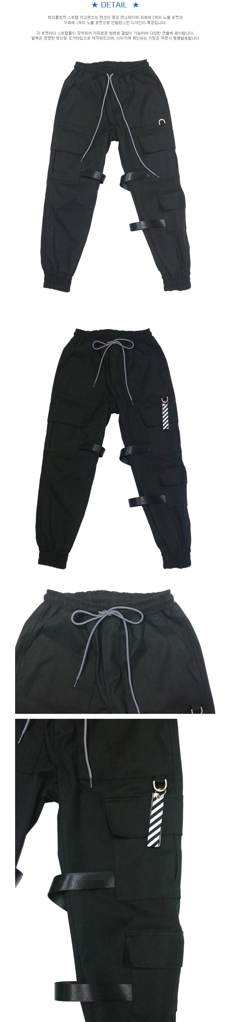 라울(LAUL) TRIPLE POCKET STRAP CARGO PANTS BLACK 트리플포켓 스트랩 카고팬츠 블랙